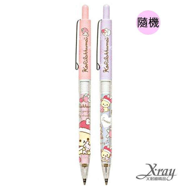 X射線【C656245】牛奶熊草莓甜心自動鉛筆(兩款隨機),文具/開學用品/筆/橡皮擦/尺/書寫工具