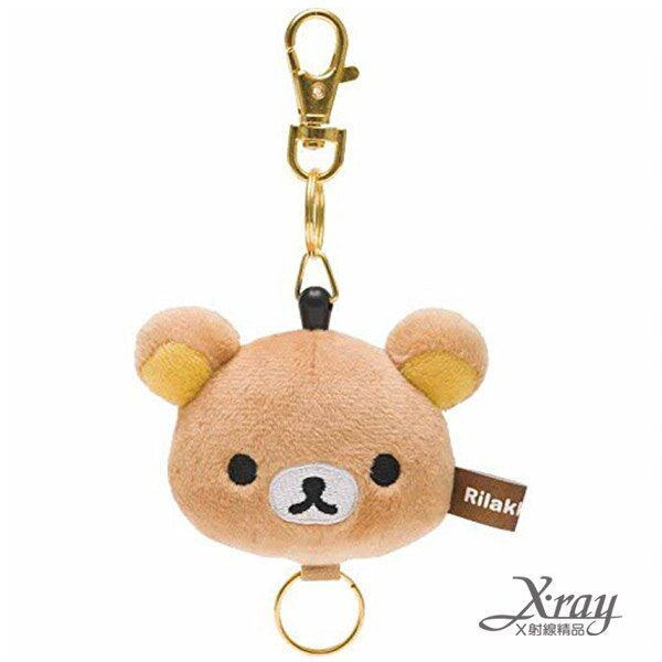 X射線【C656436】懶熊頭型伸縮拉扣,鑰匙圈/吊飾/玩偶/角落公仔