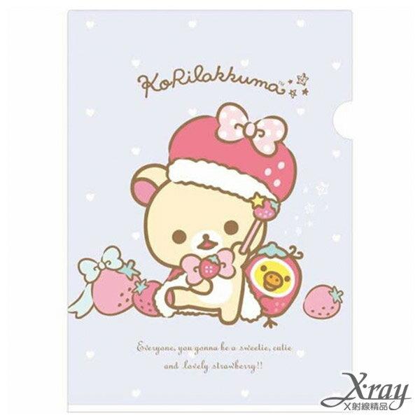 X射線【C658133】牛奶熊草莓甜心文件夾-紫,資料夾/L夾/收納夾/A4夾/分類夾/開學必備