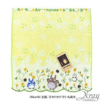 X射線【C572940】TOTORO毛巾(酢漿草),浴巾/毛巾/盥洗小物/龍貓/宮崎駿