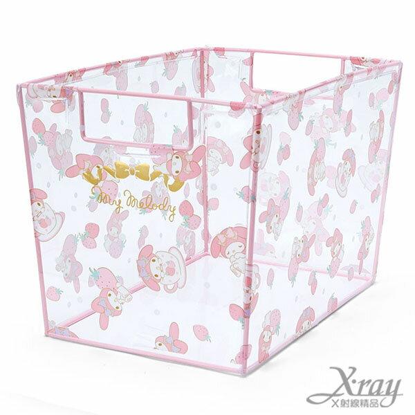 X射線~C513200~美樂蒂透明長型收納箱,置物筒 卡通 可愛日式 收納 三麗鷗 日式
