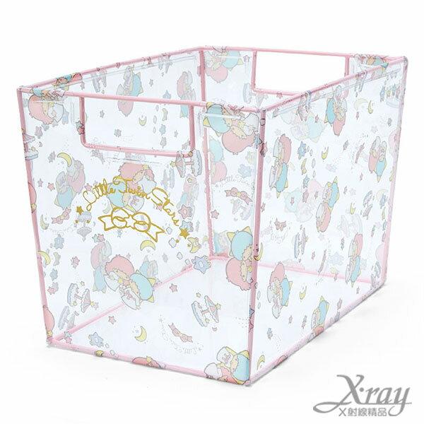 X射線~C513217~雙子星透明長型收納箱,置物筒 卡通 可愛日式 收納 三麗鷗 日式