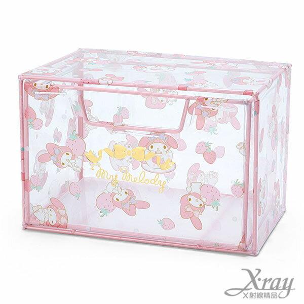 X射線【C513385】美樂蒂透明抽屜收納箱,置物筒/卡通/可愛日式/收納/三麗鷗/日式精品