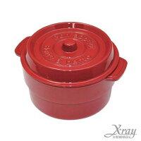 野餐盒不可缺單品X射線【C564408】另類鑄鐵鍋造型塑膠雙層餐盒(紅),便當盒/野餐/環保/開學