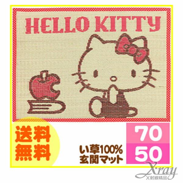 X射線【C602172】Hello Kitty 草蓆地墊,寢室用品/床/床被/涼爽/夏天