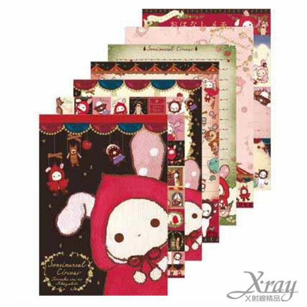 X射線~C627931~馬戲團小紅帽大便條本,便條紙 卡片紙 文具用品