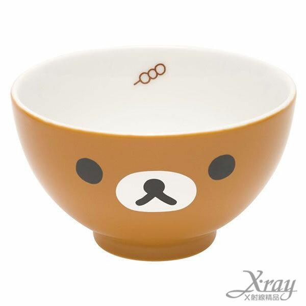 X射線【C633239】懶熊陶瓷碗,餐具組/環保/開學/便當盒