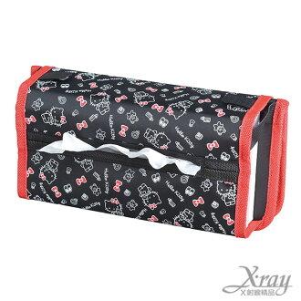 X射線【C864773】Hello Kitty 車用置物盤,防滑/車用必備/收納