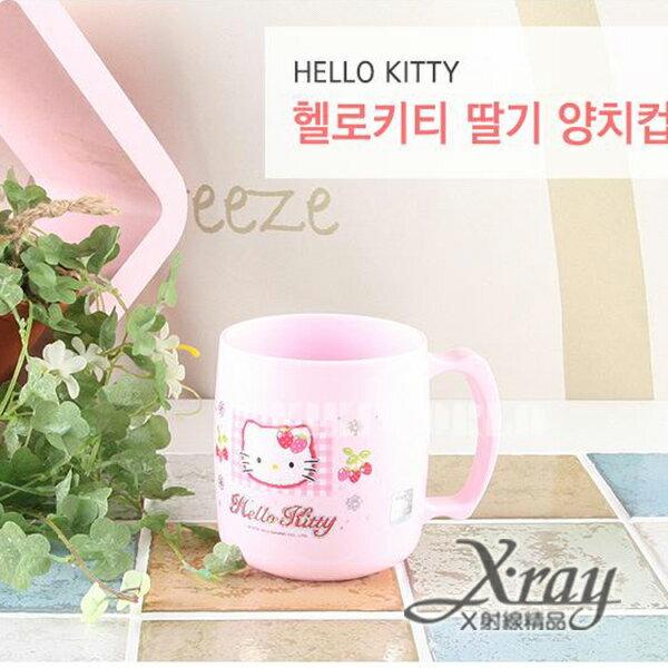 X射線【C120118】HelloKitty粉色草莓塑膠漱口杯(小),浴室/廁所/盥洗