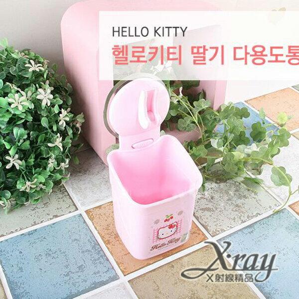 X射線【C150016】Kitty盥洗用品收納盒(小),韓國製,置物盒/衛浴用品/收納盤/浴室/牙刷架