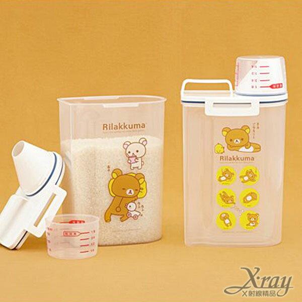 X射線【C008398】懶熊塑膠米桶+量杯組景品,廚具/拉拉熊/牛奶熊