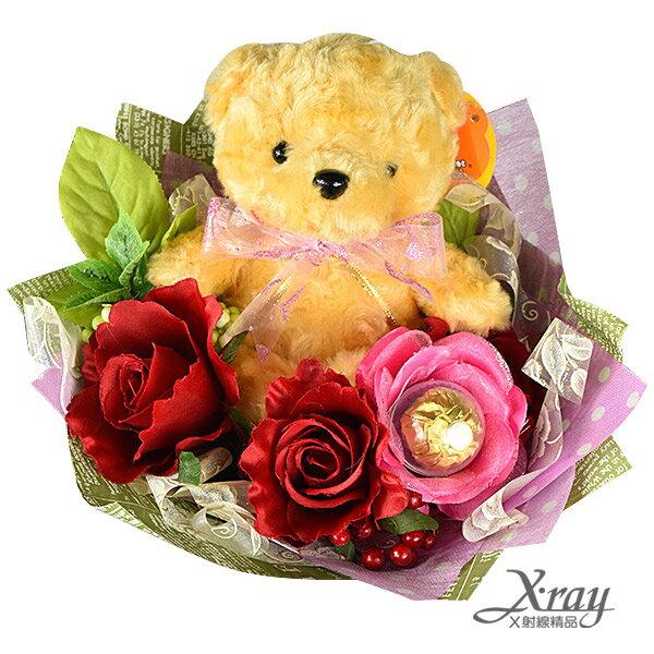 X射線【Y999928】小熊金莎花束,情人節金莎花束/捧花/情人節禮物/婚禮小物