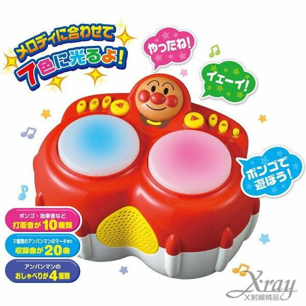 X射線~C312593~麵包超人打鼓拍擊玩具,兒童玩具  麵包超人 皮球 ~  好康折扣