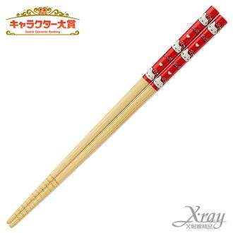 X射線【C567142】Hello Kitty 竹筷-紅,筷子/環保/開學/便當盒/衛生