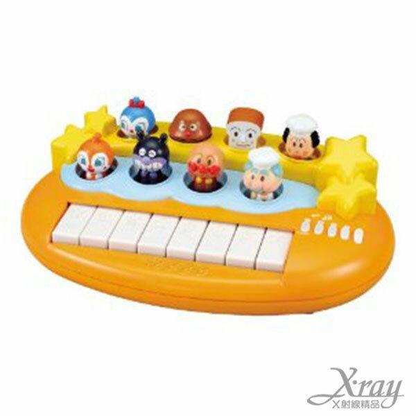 X射線【C755544】麵包超人鋼琴玩具,兒童玩具/ 麵包超人/皮球