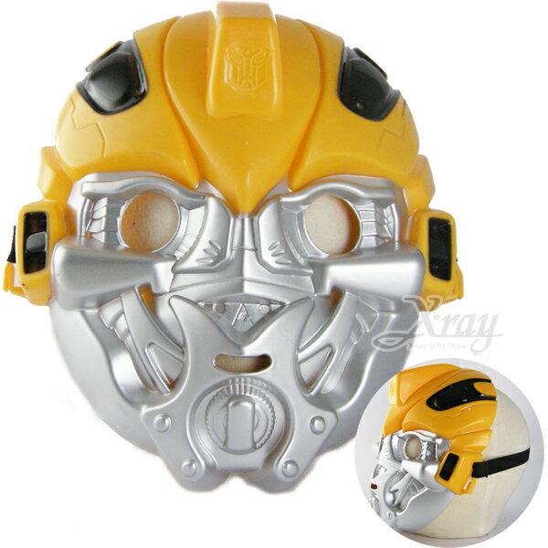 X射線【W060018】變形金剛面具(黃色大黃蜂),萬聖節/Party/角色扮演/化妝舞會/表演造型都合適~