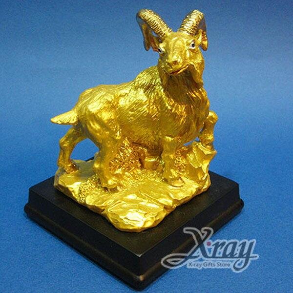 X射線【Z340108】彩珍珠金12生肖-(羊)+木座,春節/過年佈置/擺飾