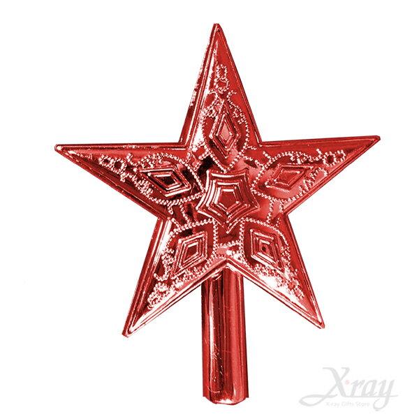 """X射線【X644922】5""""刻花樹頂星,聖誕佈置/聖誕掛飾/裝飾/吊飾/聖誕樹"""