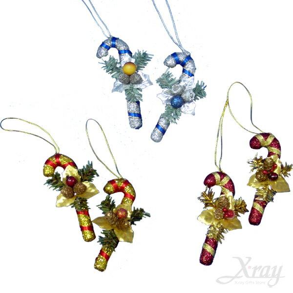X射線【X005106】金蔥拐杖加松果(2入4吋),聖誕/聖誕佈置/裝飾/吊飾/交換禮物