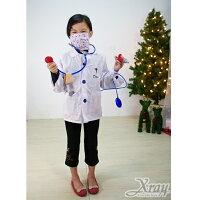 送小孩聖誕禮物推薦聖誕禮物小孩服裝到X射線【X370012】牙科醫生裝,聖誕衣/萬聖節服裝/化妝舞會/派對道具/兒童變裝/職業就在X射線 精緻禮品推薦送小孩聖誕禮物