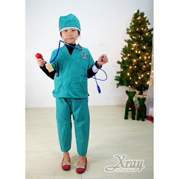 X射線節慶王【X370015】外科醫生裝,聖誕衣/萬聖節造型服裝/化妝舞會/派對道具/兒童變裝/職業造型服