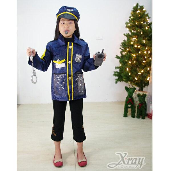 X射線節慶王【X370017】警察裝,聖誕衣/萬聖節造型服裝/化妝舞會/派對道具/兒童變裝/職業造型服