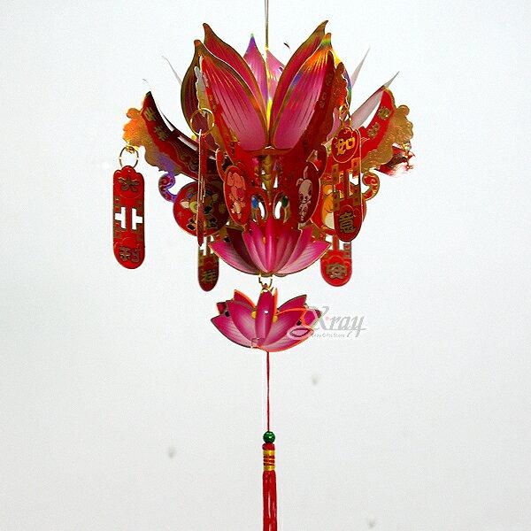 X射線~Z697166~12生肖轉運蓮花燈~小,春節  過年佈置  掛飾  吊飾  送禮