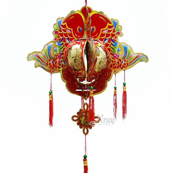 X射線【Z698668】立體魚燈吊飾,春節/過年佈置/羊年/掛飾/吊飾/送禮/賀年