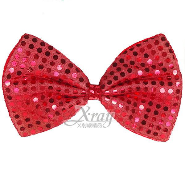 X射線【W280003】亮片蝴蝶結(紅),萬聖節服裝/派對用品/舞會道具/cosplay服裝/角色扮演