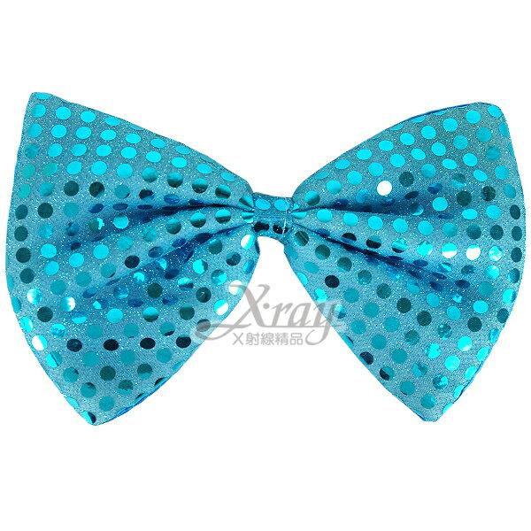 X射線【W280005】亮片蝴蝶結(藍),萬聖節服裝/派對用品/舞會道具/cosplay服裝/角色扮演