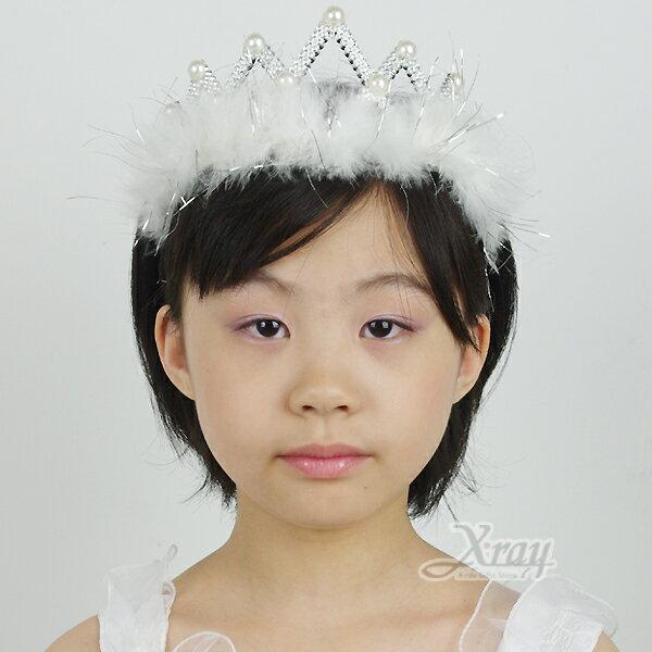X射線【W413520】珍珠羽毛皇冠(白色),化妝舞會/表演造型/尾牙表演/聖誕節/派對道具/cosplay