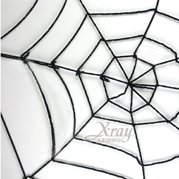 X射線【W405792】200cm蜘蛛網(黑),萬聖節/造型燈/佈置/裝飾/擺飾/會場佈置/蜘蛛絲