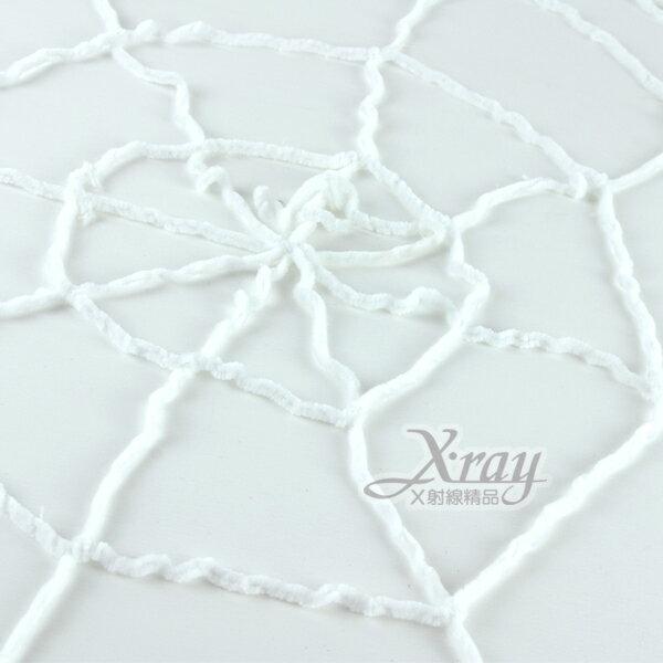 X射線【W405816】360cm蜘蛛網(白),萬聖節/造型燈/佈置/裝飾/擺飾/會場佈置/蜘蛛絲