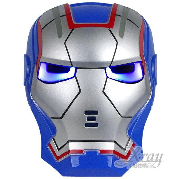 X射線【W060003】愛國者號鋼鐵人發光面具,派對裝扮/舞會變裝/表演/復仇者聯盟