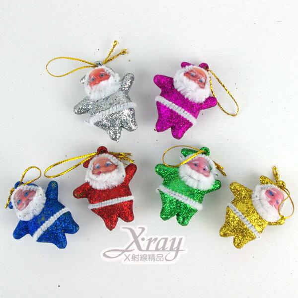 """X射線【X280801】2""""金蔥老公公6入,聖誕節 / 聖誕禮物 / 聖誕佈置 / 聖誕掛飾 / 聖誕裝飾 / 聖誕吊飾 / 聖誕襪 / 禮物袋 0"""