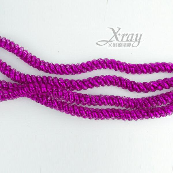 X射線【X292019】2.5M金蔥繩-桃紅,聖誕節 / 聖誕禮物 / 聖誕佈置 / 聖誕掛飾 / 聖誕裝飾 / 聖誕吊飾 / 聖誕襪 / 禮物袋 0