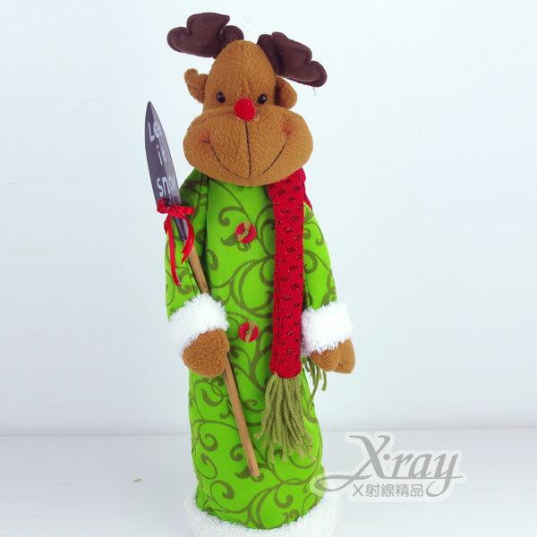 """X射線【X295524】18""""聖誕玩偶擺飾(麋鹿),聖誕節/聖誕禮物/聖誕佈置/聖誕掛飾/聖誕裝飾/聖誕吊飾/聖誕襪/禮物袋"""