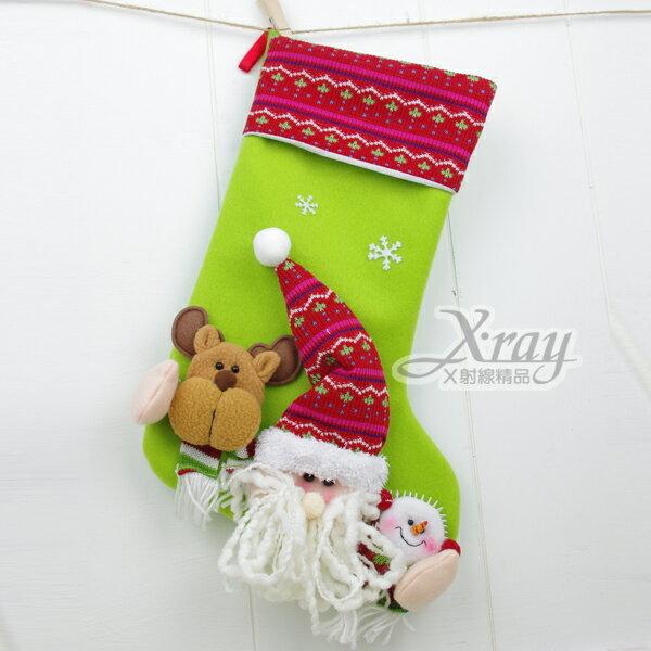 X射線【X295881】20吋聖誕玩偶造型襪(老公公+麋鹿),聖誕節/聖誕禮物/聖誕佈置/聖誕掛飾/聖誕裝飾/聖誕吊飾/聖誕襪/禮物袋