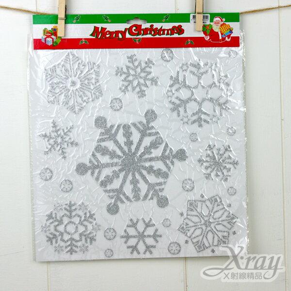 X射線【X389450】亮粉靜電貼-雪花,聖誕節/聖誕貼紙/聖誕佈置/聖誕掛飾/聖誕裝飾/聖誕吊飾/聖誕襪/禮物袋