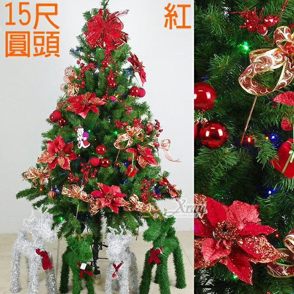 X射線【X050008b】15尺綠色圓頭成品樹(紅色系),內含聖誕樹+聖誕燈+聖誕花+蝴蝶結緞帶+鍍金球+聖誕飾品+花材