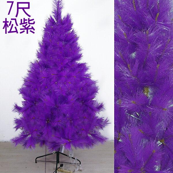 X射線【X030022】7呎高級松針樹(紫)(不含飾品、燈飾),聖誕樹/聖誕佈置/聖誕