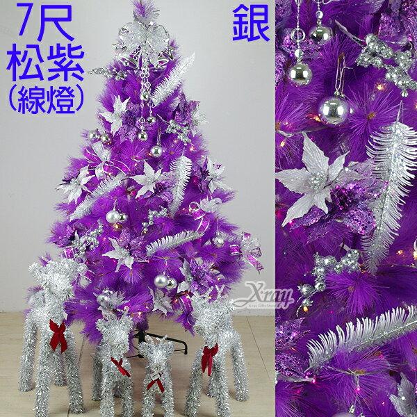 X射線【X030022b】7尺紫色高級松針成品樹(銀色系),內含聖誕樹+聖誕燈+聖誕花+蝴蝶結緞帶+鍍金球+聖誕飾品+花材