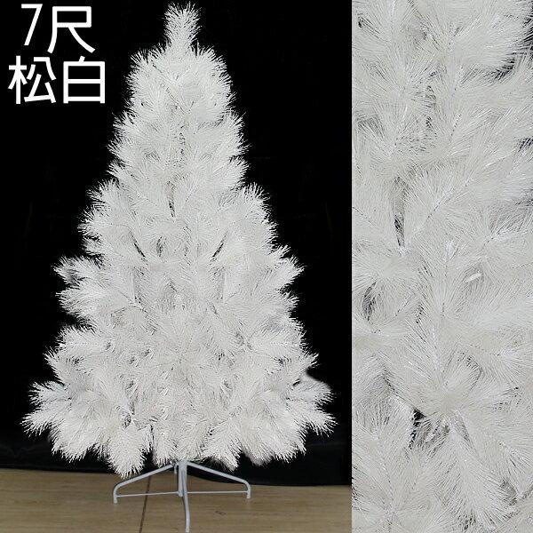 X射線【X030029】7呎高級松針樹(白)(不含飾品、燈飾),聖誕樹/聖誕佈置/聖誕