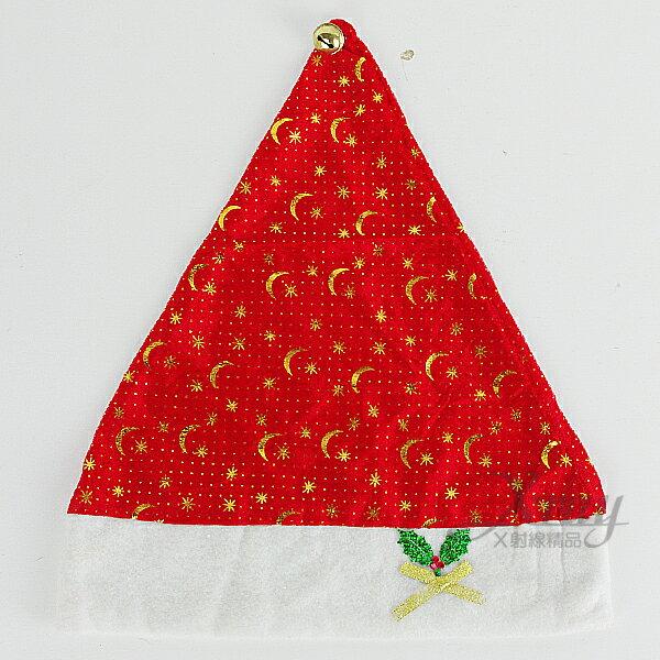 X射線【X460100】金豪華聖誕帽(星星月亮圖案)(大人適用),角色扮演聖誕老公公人氣賣家商品