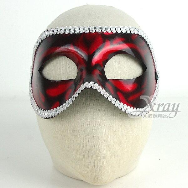 X射線【W063522】亮面緞帶面具(紅),Party/角色扮演/化妝舞會/表演造型都合適~