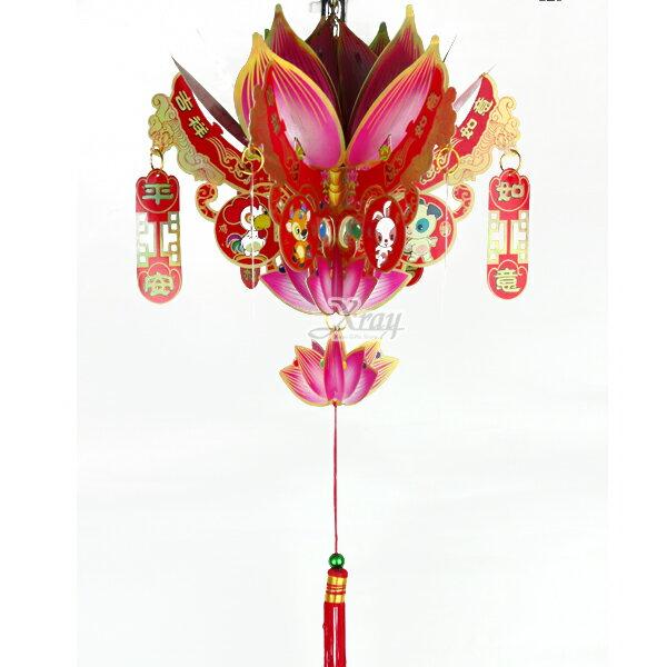 X射線【Z697159】12生肖運蓮花宮燈-中,春節/過年佈置/羊年/掛飾/吊飾/送禮