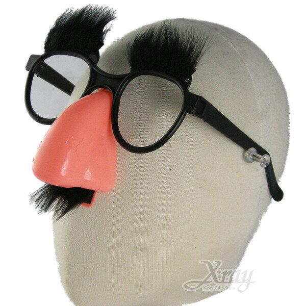 X射線【W877741】濃眉大鼻眼鏡,萬聖節/Party/角色扮演/化妝舞會/表演造型都合適~