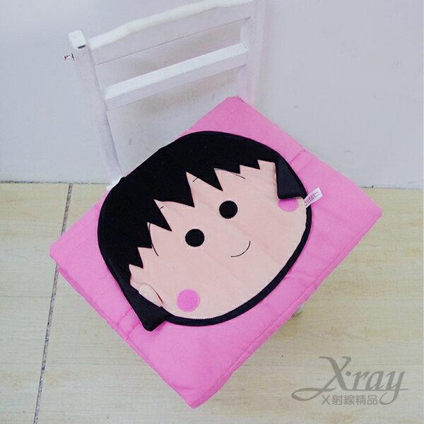 X射線【C020019】小丸子造型棉被抱枕(粉),可當棉被又可收納成抱枕/枕頭/抱枕/靠墊/午睡枕