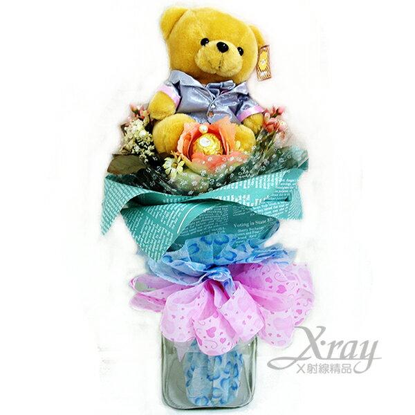X射線【Y999959】熊真心金莎花束(花束.咖.熊),情人節金莎花束/情人節禮物/婚禮小物