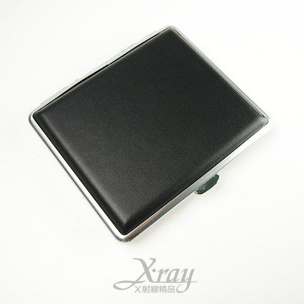 X射線【Y050200】時尚煙盒(素面.黑色.方形),男士精品/情人節禮物